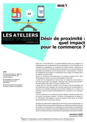 pages_de_at19_commerce_v1.jpg